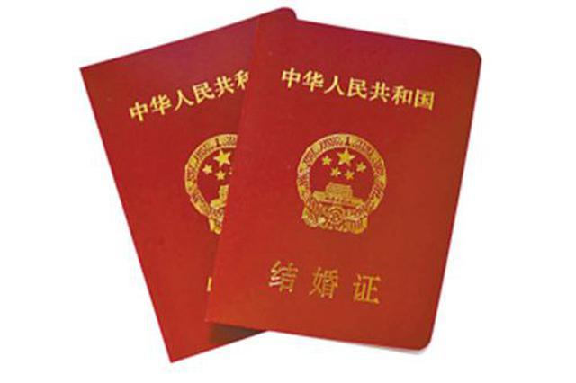 过去一年芜湖市2万多对新人登记结婚 最大年龄差31岁