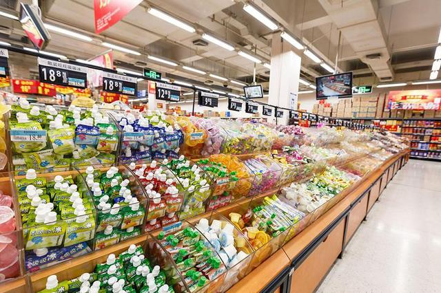 芜湖沃尔玛超市即将关门停业 网友热评