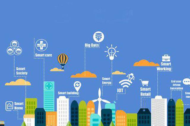 安徽印发意见推进智慧城管建设创新城市管理方式