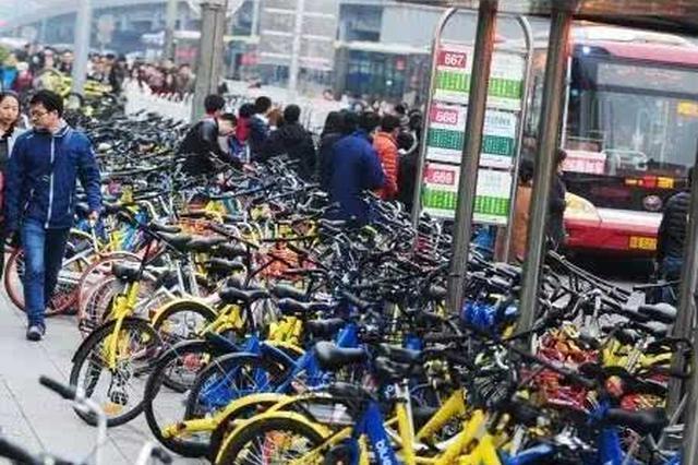 """共享单车""""围困""""公交车站"""