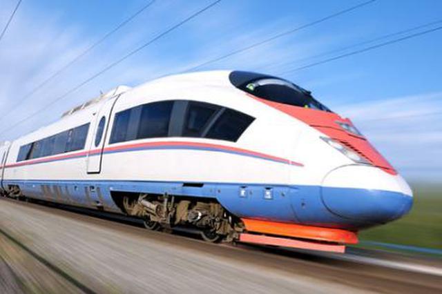 长三角铁路端午小长假运输方案出台