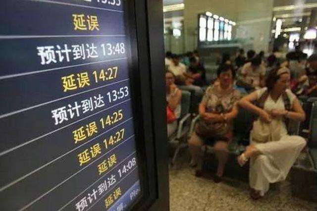 男子大闹机场被拘 因航班延误情绪失控