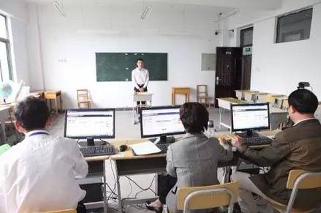 合肥完成8854人教师资格面试