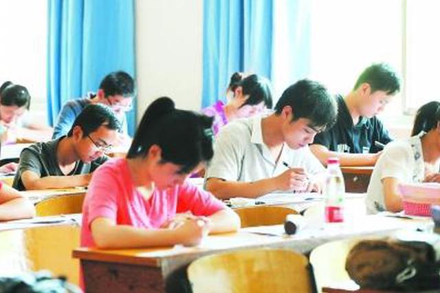 芜湖市及芜湖县事业单位招考本周六举行