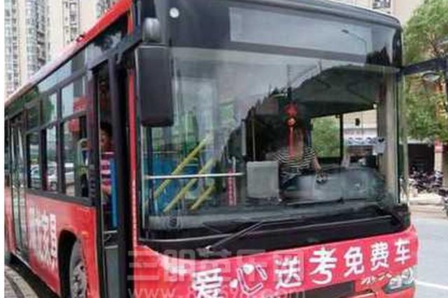 合肥微调市区中考高考考点 将开通公交送考专线