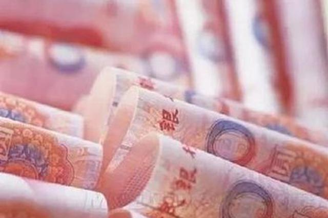 """安徽已发放52.26亿元""""稳岗补贴"""""""