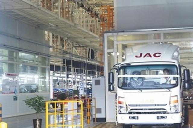 【制造业大会】每年20万辆轻卡从这个世界级工厂驶出