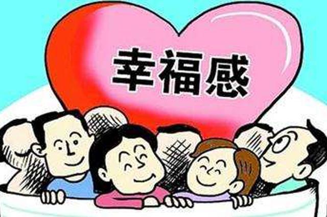 芜湖市前4月32.17亿元投入民生工程