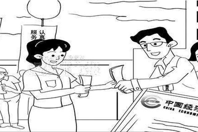芜湖市启动第四次全国经济普查