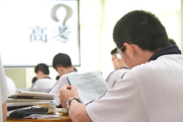 马鞍山市有15577人参加今年统一高考