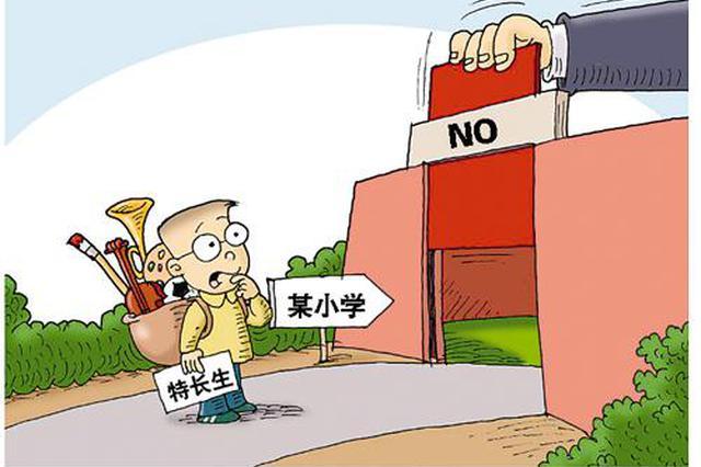 芜湖市区两所普高今年停止招生