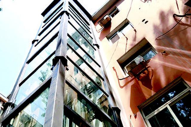 安徽省63个老旧小区试点加装电梯