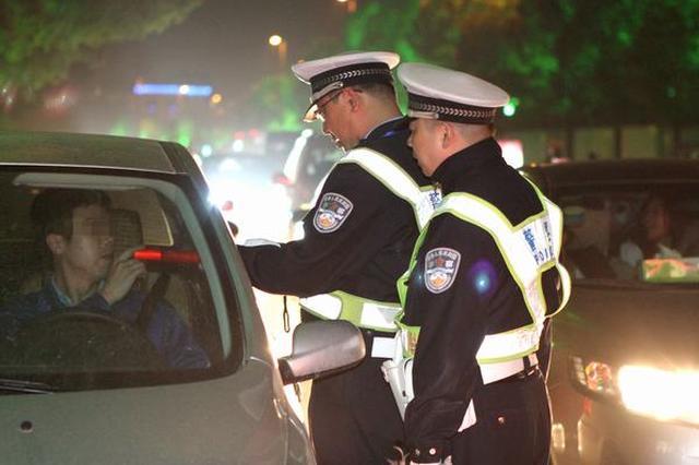 世界制造业大会期间合肥交警将严查酒驾等违法行为