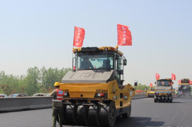 滁淮高速有望年内通车 合肥到定远仅需1小时
