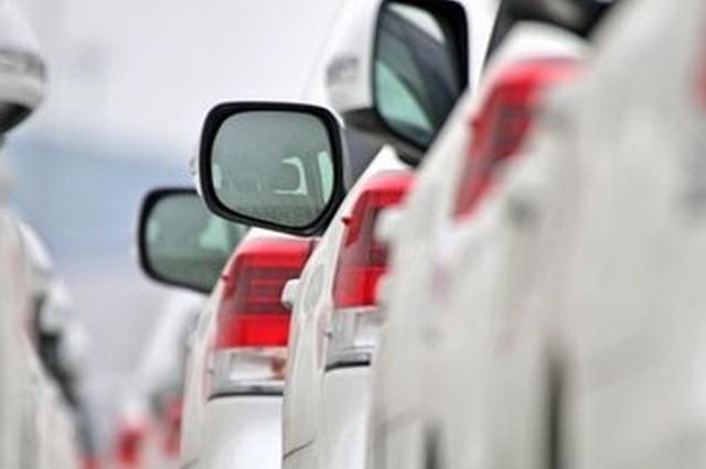 我国7月1日起将降低汽车进口关税