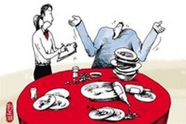 男子吃霸王餐玩失踪 法院判决清偿没商量