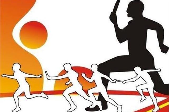 南陵县举办第二届全民健身运动会
