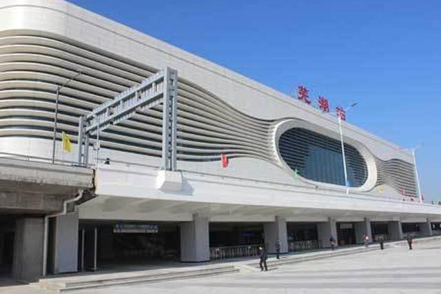 """西站房基本完工 芜湖火车站""""东西合璧""""指日可待"""