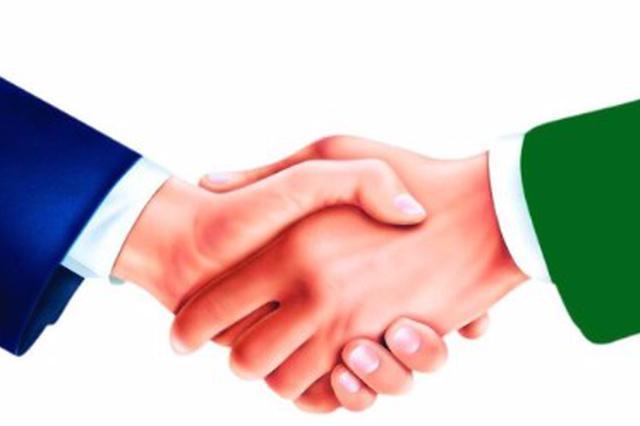 芜湖与央企签订10个合作项目