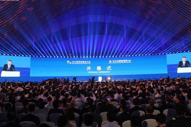 世界制造业大会上省委书记李锦斌隆重推介安徽