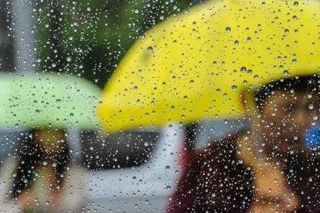 合肥新一轮降雨在路上 此轮阴雨天气周日结束
