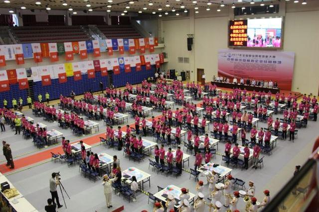 全国职业院校技能大赛在芜举行