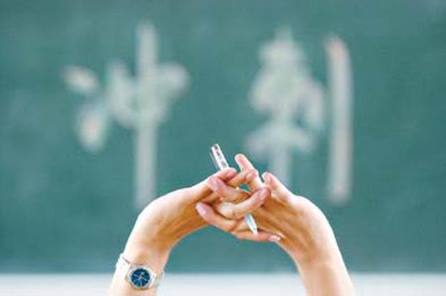 今年安徽高考考生达49.9万人  将举办5场高招咨询会