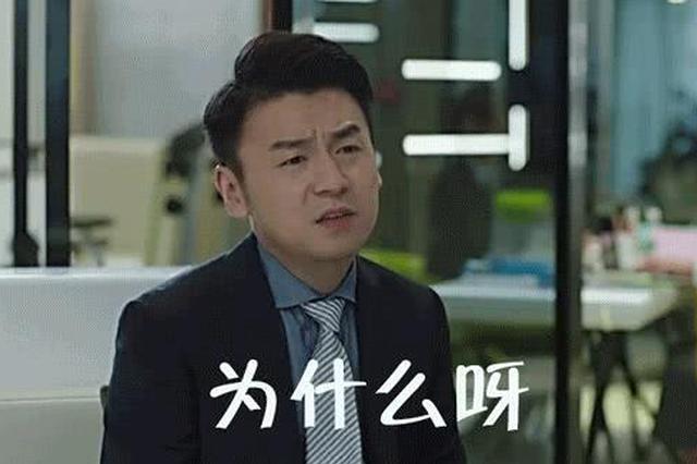 """雷佳音求证""""阴阳合同"""" 经纪人一句话回怼逗乐网友"""