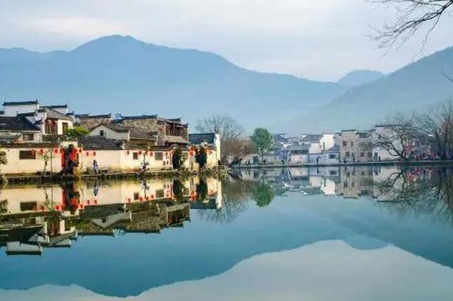 安徽8县区入选中国最美名单