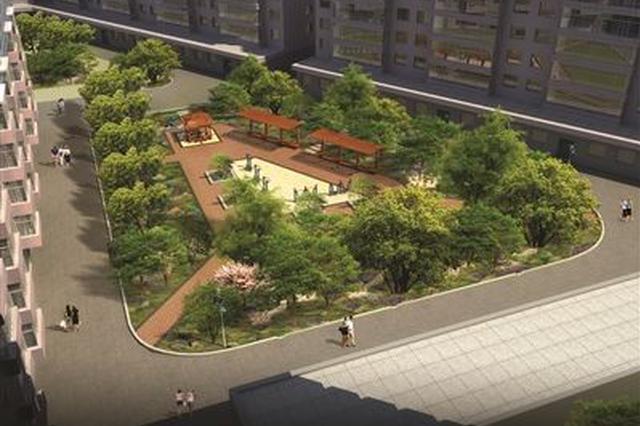 合肥蜀山区今年将改造24个老旧小区