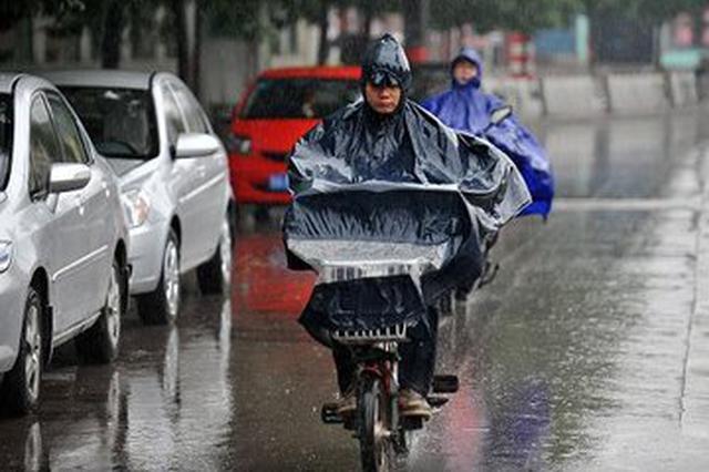 安徽今起迎新一轮降雨 局部大暴雨并有短时雷暴大风