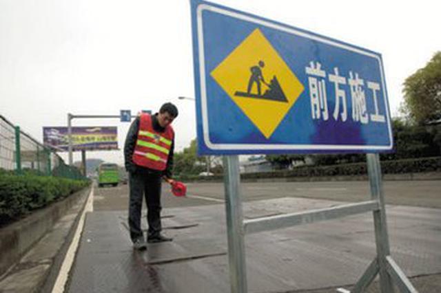 6月20日起 合肥颖河路将全封闭施工三个月