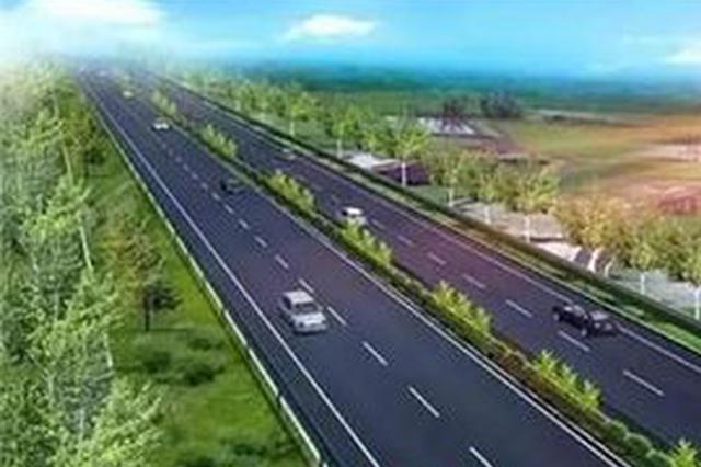 阜城至西湖102省道将打造景观道路