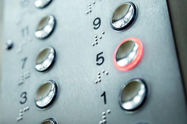 既有住宅如何加装电梯 下周四将举行听证会