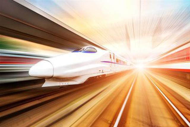 小长假长三角铁路旅客发送量创新高