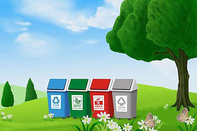 合肥市城管局制定生活垃圾分类收集容器配置标准