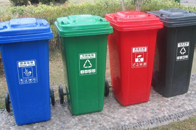 合肥公共机构须率先配置分类垃圾桶