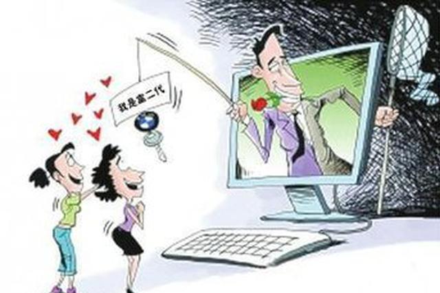 男子微信诈骗十万余元被批捕