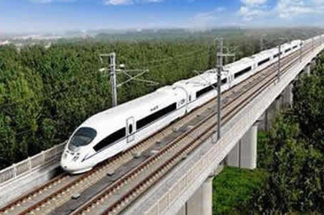 长三角铁路暑运方案出台 省内增开多趟列车