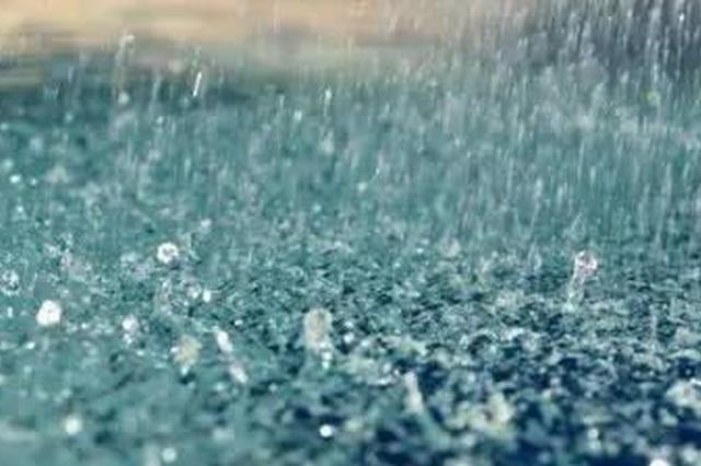 雨带北抬 双休日安徽雨势增大
