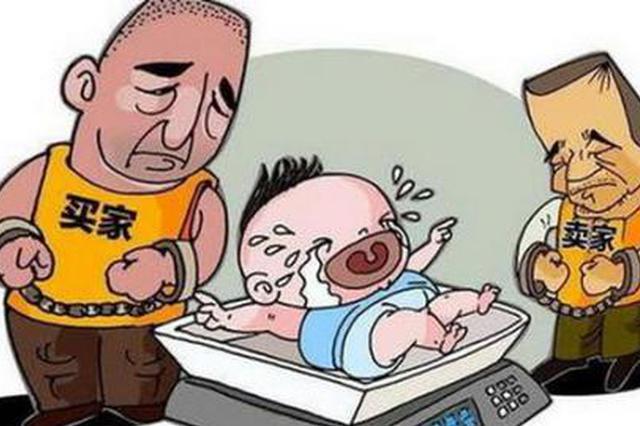安徽宁国:男子贩卖新生儿信息 获利六千获刑半年