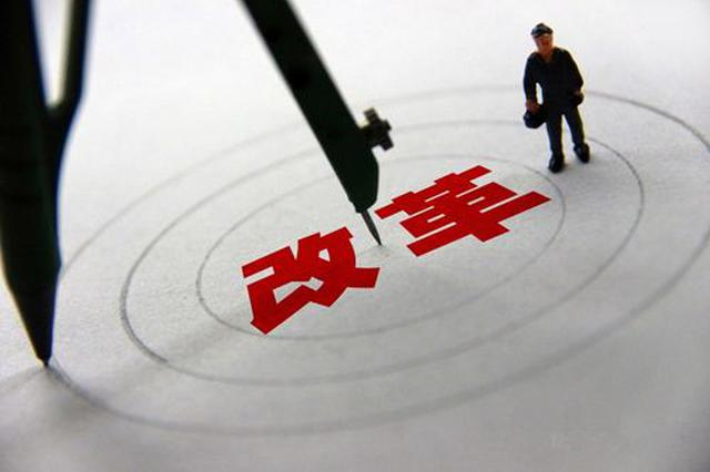 """安徽:省属企业改革向""""深水区""""要""""新动能&quo"""