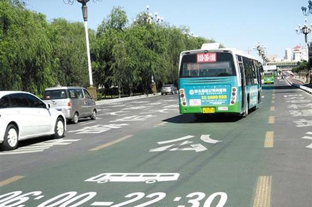 芜湖首条公交专用道将运行