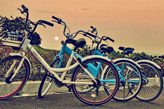 合肥包河区对共享单车企业进行考核 破解无序停放难题