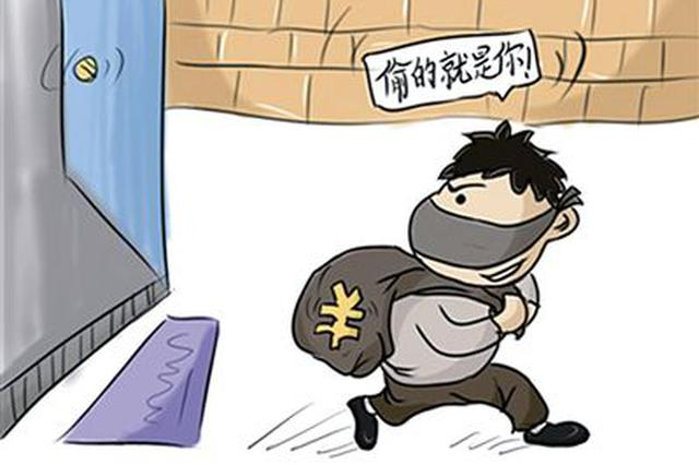 小偷行窃对妻子谎称上班 偏僻处换衣躲避监控