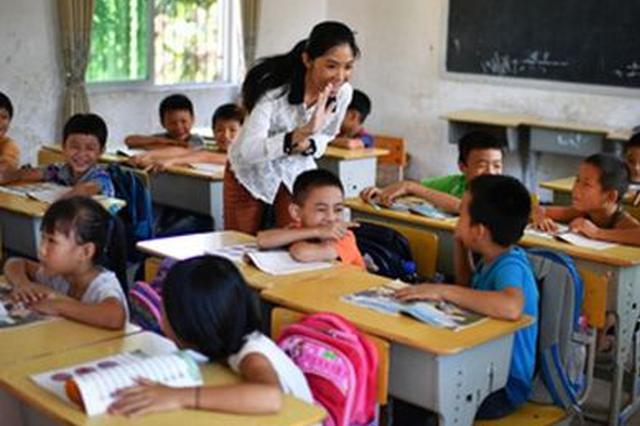 安徽计划定向培养2500名乡村小学教师