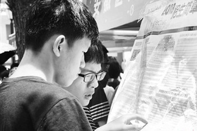 2018年安徽首场高招咨询会火爆开场