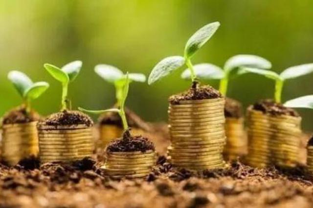 安徽银行业绿色信贷余额逾千亿元