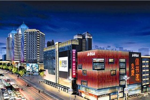 合肥长江中路百余栋楼宇十月起将被陆续点亮