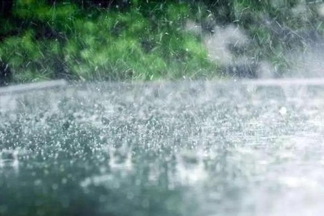 强降水来袭一扫闷热 安庆今天小雨转暴雨最高气温32℃